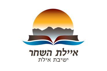 ayelet-hashahar