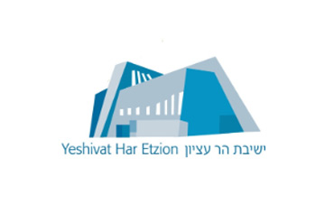 har_hatzion
