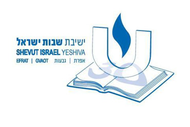 shvut-israel