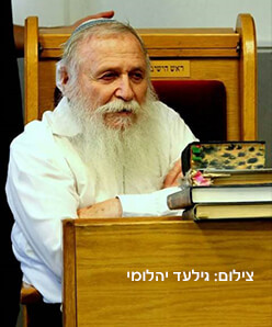 rav-drukman-th